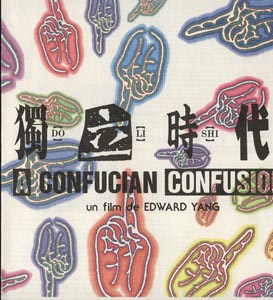 confucian.jpg