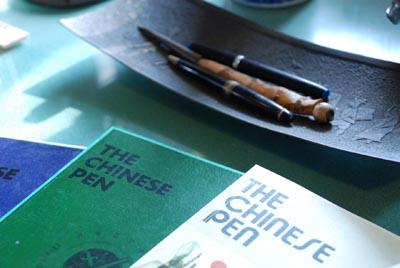 林语堂写作所用的笔杆和负责编辑的文学刊物。