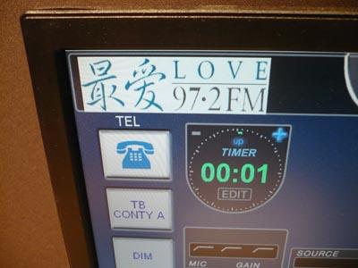 972_recording_3