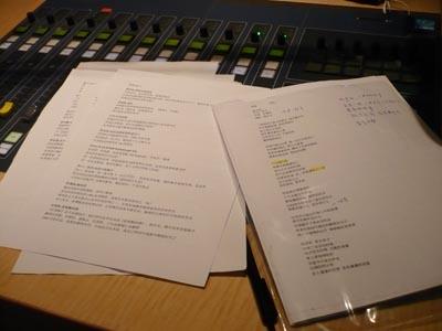972_recording_5
