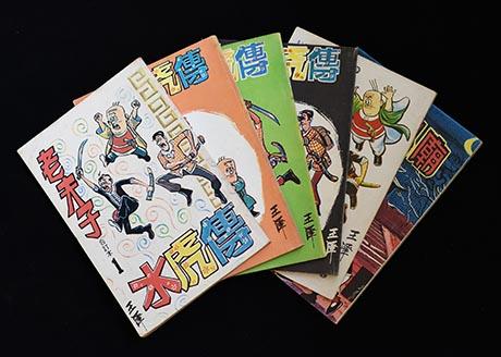 当年笔者所购买的《老夫子》漫画册也是很多人爱不释手的读物。