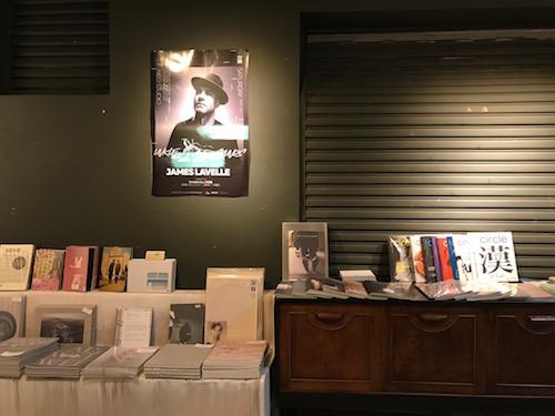 taipei_bookshop_library_7
