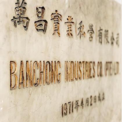 banchong_cafe_5