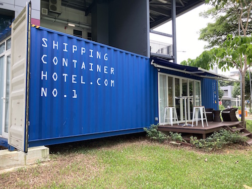 container_architecture_7